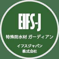 EFS JAPAN