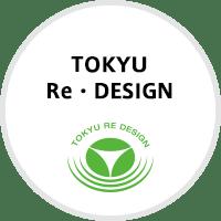 TOKYU Re・DESIGN